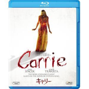 ◆◆洋画/キャリー<Blu-ray>20151218