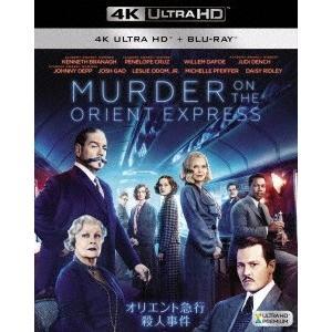 洋画/オリエント急行殺人事件 4K ULTRA HD+2Dブルーレイ<Blu-ray>20180502|wondergoo