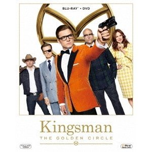 【先着特典付】洋画/キングスマン:ゴールデン・サークル<Blu-ray+DVD>[Z-7142]20180406|wondergoo