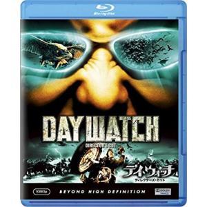 ◆◆洋画/デイ・ウォッチ/ディレクターズ・カット<Blu-ray>20100702 wondergoo