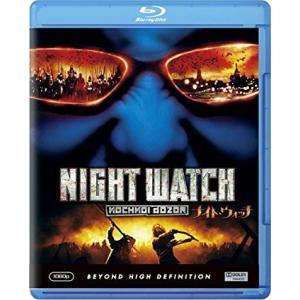 ◆◆洋画/ナイト・ウォッチ/NOCHNOI DOZOR<Blu-ray>20100702 wondergoo