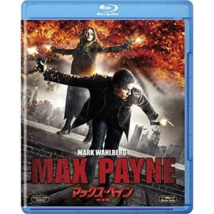 ◆◆洋画/マックス・ペイン<Blu-ray>20100804|wondergoo