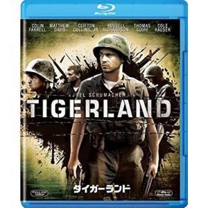 ◆◆洋画/タイガーランド<Blu-ray>20110527 wondergoo