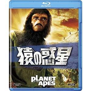 ◆◆洋画/猿の惑星<Blu-ray>20120718|wondergoo