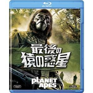 ◆◆洋画/最後の猿の惑星<Blu-ray>20120718|wondergoo