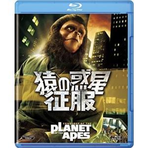 ◆◆洋画/猿の惑星・征服<Blu-ray>20120718|wondergoo