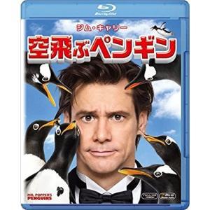 ◆◆洋画/空飛ぶペンギン<Blu-ray>20130206|wondergoo
