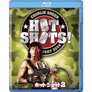 ◆◆洋画/ホット・ショット2<Blu-ray>20130424|wondergoo