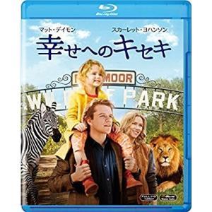 ◆◆洋画/幸せへのキセキ<Blu-ray>20130605|wondergoo