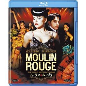 ◆◆洋画/ムーラン・ルージュ<Blu-ray>20131025|wondergoo