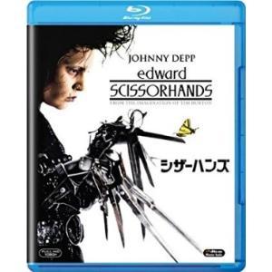 ◆◆洋画/シザーハンズ<Blu-ray>20140305|wondergoo
