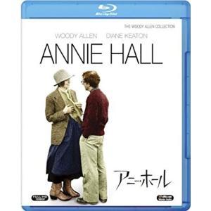 ◆◆洋画/アニー・ホール<Blu-ray>20140702 wondergoo