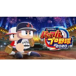 【オリ特付】eBASEBALLパワフルプロ野球2020<Switch>[Z-9331]20200709|wondergoo