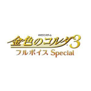 【オリ特・早期予約特典付】金色のコルダ3 フルボイス Special 通常版<Vita>[Z-7291・7292・7295]20180920|wondergoo