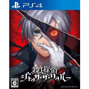 ☆殺人探偵ジャック・ザ・リッパー<PS4>20190425|wondergoo