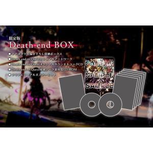 【オリ特付】Death end re;Quest Death end BOX<PS4>[Z-6824・6825]20180412|wondergoo
