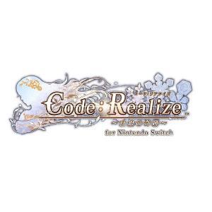 【オリ特付】Code:Realize 〜白銀の奇跡〜 for Nintendo Switch<Switch>[Z-9198・9199]20200716|wondergoo