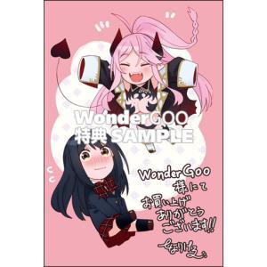 【特典付】ヴァージン メイデン 1巻<コミック>[Z-12189]20211006|wondergoo