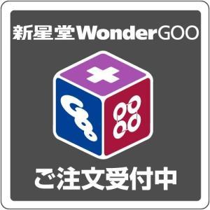 生徒会役員共 16巻 限定版<本>20180316|wondergoo
