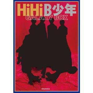 HiHiB少年写真集『GALAXY BOX』初回限定版<本>20171031|wondergoo