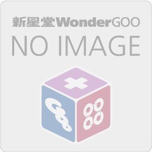 SixTONESカレンダー 2021.4-2022.3 Johnnys' Official<カレンダー>20210305 wondergoo