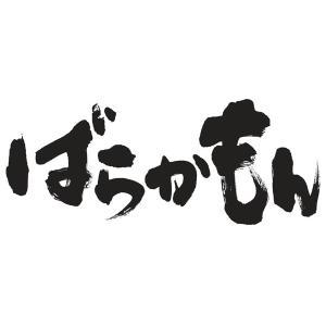 ばらかもん 17巻 オリジナルドラマCD 第3弾付き 初回限定特装版<本>20180612|wondergoo