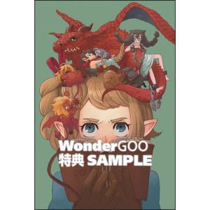 【特典付】魔もりびと 1巻<コミック>[Z-11354]20210430|wondergoo