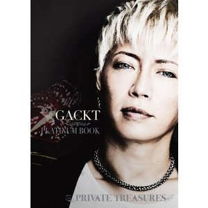 GACKT PLATINUM BOOK 〜Private Treasures〜<本>201808|wondergoo