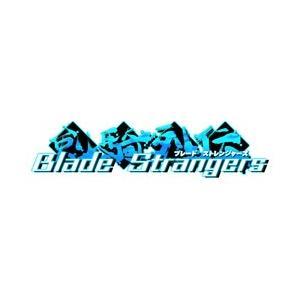 Blade Strangers<Switch>20180830 wondergoo
