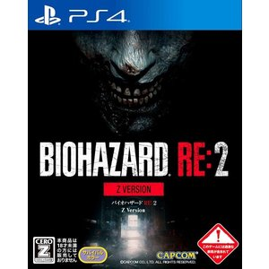 BIOHAZARD RE:2 Z Version<PS4>【CERO区分_Z】20190125|wondergoo