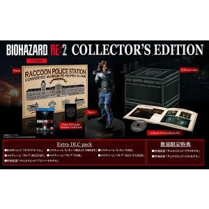 BIOHAZARD RE:2 Z Version COLLECTOR'S EDITION/バイオハザード<PS4>20190125|wondergoo