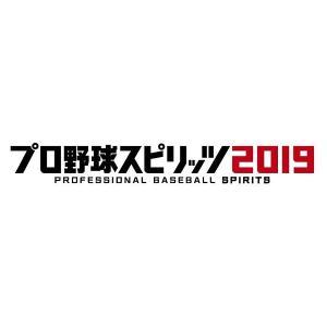プロ野球スピリッツ2019<Vita>20190425 wondergoo