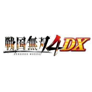戦国無双4 DX 15周年記念 BOX<PS4>20190314|wondergoo