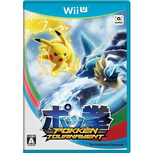 【中古】【WiiU】ポッ拳 POKKEN TOURNAMENT【4521329183930】【アクション】|wondergoo