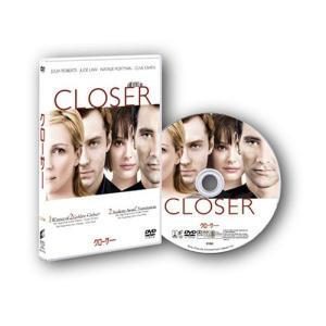 【中古】【DVD】クローサー wondergoo