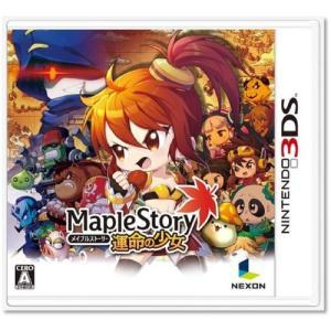 【中古】【ニンテンドー3DS】Maple Story 運命の少女【4562324550020】【ロールプレイング】|wondergoo