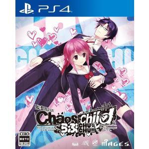【中古】【PS4】CHAOS;CHILD らぶchu☆chu!! 通常版 (カオスチャイルド)【4562412130011】【アドベンチャー】|wondergoo