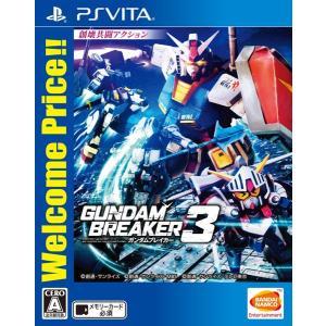 【中古】【PSVITA】ガンダムブレイカー3 Welcome Price!! Best版【4573173309219】【アクション】|wondergoo