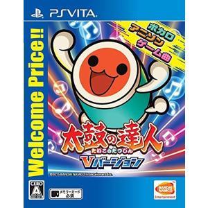 【中古】【PSVITA】太鼓の達人 Vバージョン Welcome Price!! Best版【4573173309233】【リズム】|wondergoo