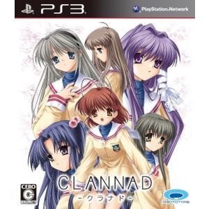 【中古】【PS3】CLANNAD【4580206270200】【アドベンチャー】|wondergoo