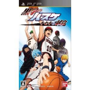 【中古】【PSP】黒子のバスケ キセキの試合【4582224494972】【シミュレーション】|wondergoo