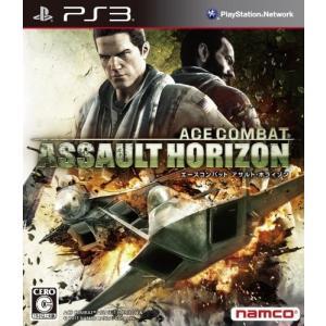 【中古】【PS3】ACE COMBAT ASSAULT HORIZON(エースコンバット アサルトホライゾン)【4582224497928】【シューティング】|wondergoo