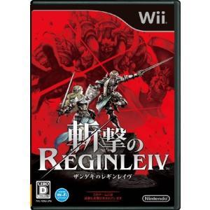 【中古】【Wii】斬撃のREGINLEIV(レギンレイブ)【4902370518139】【アクション】|wondergoo