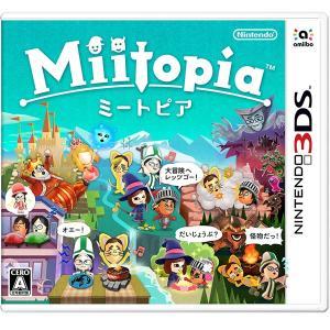 【中古】【ニンテンドー3DS】Miitopia(ミートピア)【4902370535518】【ロールプレイング】|wondergoo