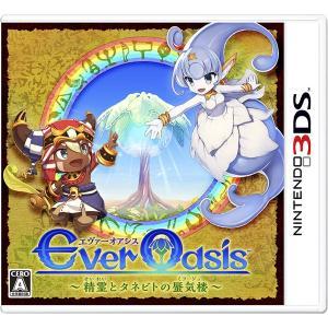 【中古】【ニンテンドー3DS】Ever Oasis 精霊とタネビトの蜃気楼 (エヴァーオアシス)【4902370536911】【ロールプレイング】|wondergoo