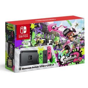 【中古】【本体箱有り】ニンテンドー スイッチ Nintendo Switch スプラトゥーン2セット【4902370537338】|wondergoo