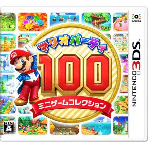 【中古】【ニンテンドー3DS】マリオパーティ100 ミニゲームコレクション【4902370538618】【マリオ】|wondergoo