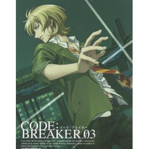 【中古】【BD】コード:ブレイカー 03【TVアニメ】 wondergoo