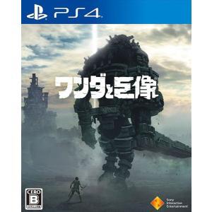 【中古】【PS4】ワンダと巨像【4948872015516】【アクション】|wondergoo