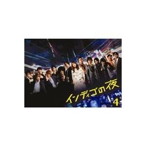 【中古】【DVD】インディゴの夜DVD-BOX 4【森口瑤子】